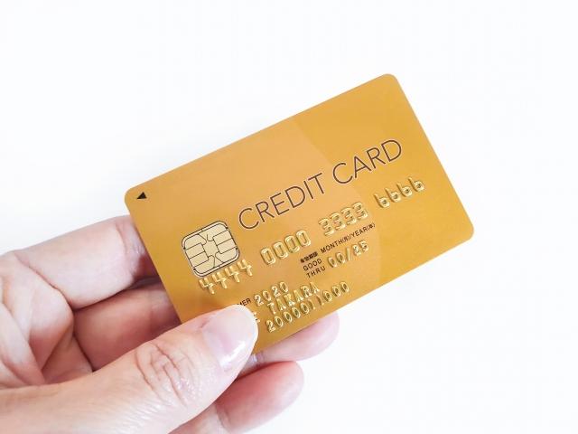 ネットビジネスおすすめツール!クレジットカード